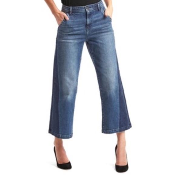 acb3f79fcc8 Gap wide leg trousers super high rise 24